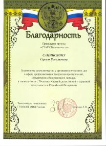 Договор между физическим и юридическим лицом
